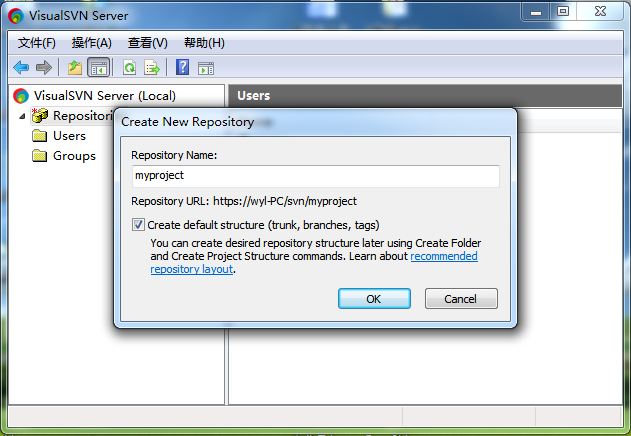 VisualSVN Server远程修改密码补丁