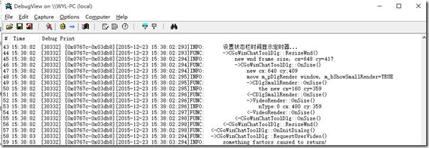 一个Windows平台日志库